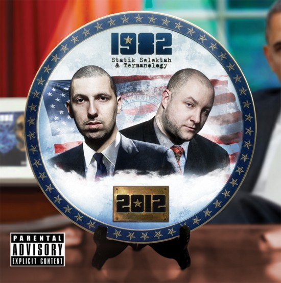HHS 2012 Year-In-Review: Best Album Art