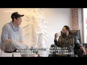 RZA Talks Martial Arts