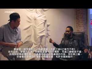 RZA Speaks On Chinese Culture