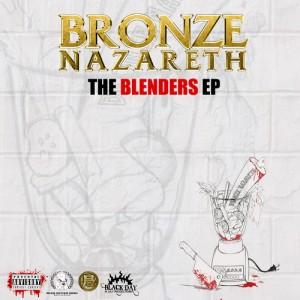 Bronze Nazareth –