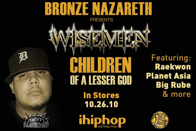 Bronze Nazareth Presents Wisemen -