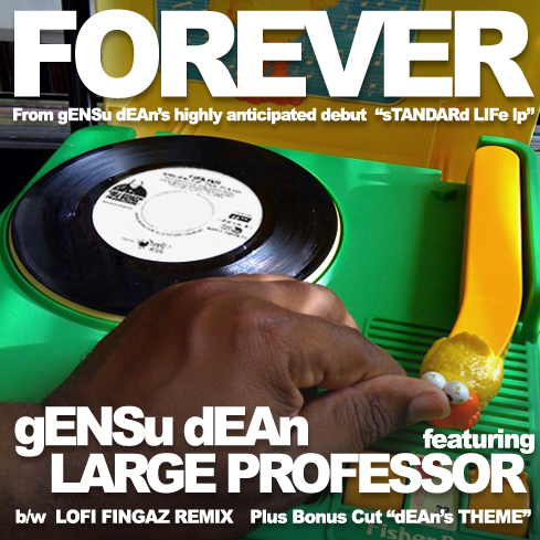 Gensu Dean - 