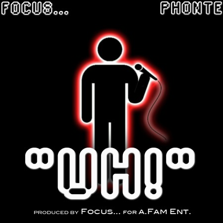 "Focus - ""Uh!"" (feat. Phonte)"