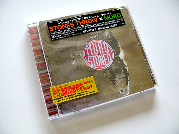 Muro Planning Second Stones Throw Mix CD Release