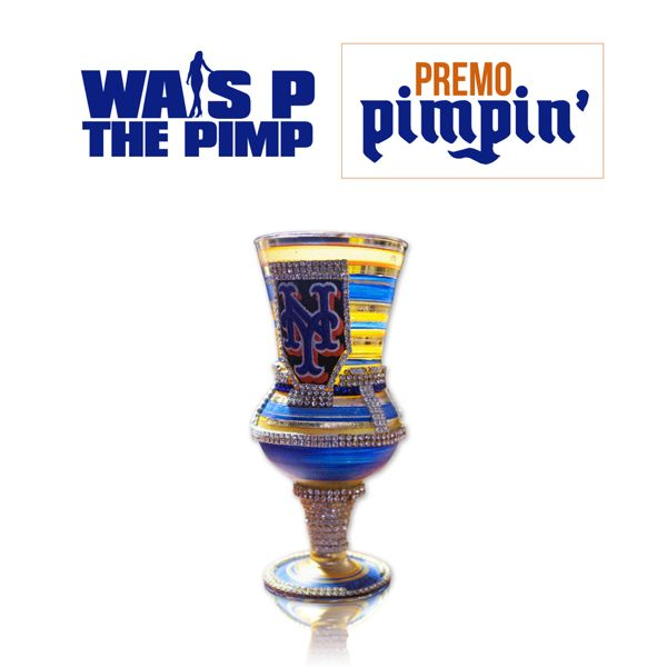 "Wais P - ""Money In The Yard"" (prod. DJ Premier)"