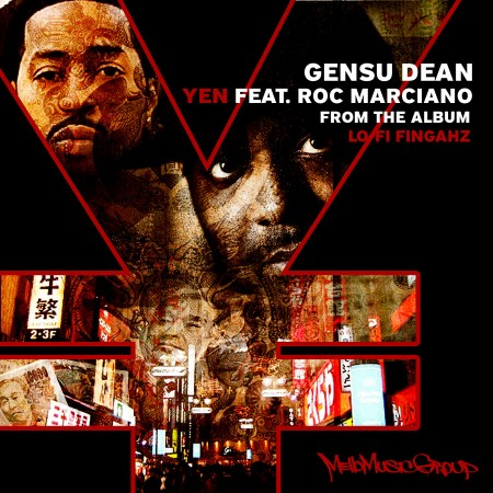 Gensu Dean -
